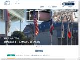 姫路のグローバル企業を、京大生が知っている理由