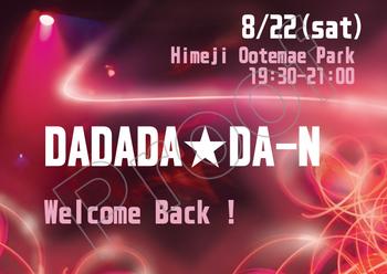 DADADA☆DA-N