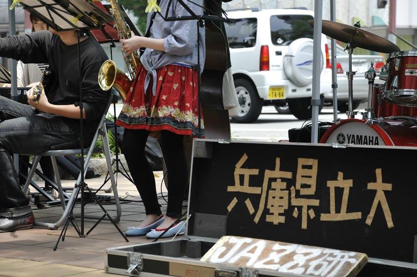Himeji  Jazz  Festa  2016