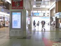 広島駅からの道案内