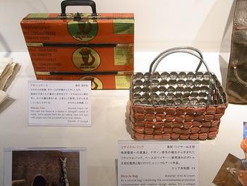 浅草 世界のカバン博物館