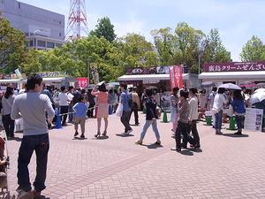 ひろしま菓子博に行ってきました!