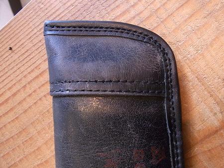革製刀袋を全体メンテナンス修理
