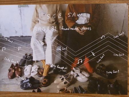 AREA81 handmade shoes イベントのお知らせ