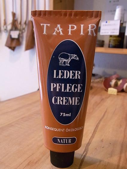 タピール レーダーフレーゲクリームについて