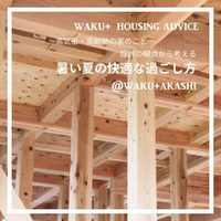 WAKU+ HOUSING ADVICE