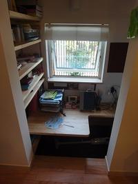 小倉台の家 書斎にロフトのある家