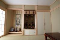 HKハウス西島の家 お仏壇の位置