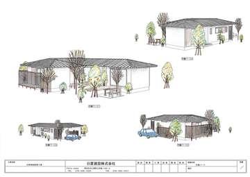 設計講座で平屋住宅の提案