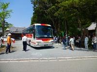 HK協力会と京都へ研修の旅
