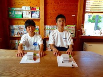 江井島中学生がトライやるウィークでがんばりました