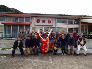 HK協力会メンバーと親睦旅行で香住へ