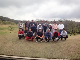 協力業者の方と親睦ゴルフコンペ