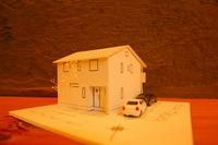 歌敷山の家、1日で契約から着工式まで