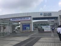 盛和塾の第25回世界大会でパシフィコ横浜へ