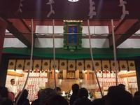 「残り福」えびす神社で商売繁盛!