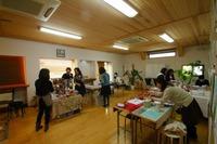 西江井ヶ島モデルハウスでワークショップを開催!