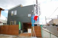 本日より西江井ヶ島モデルハウスがオープン!