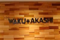 WAKU+AKASHI、明日プレオープン