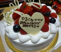 ☆感謝感謝!