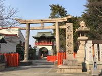 播州仁輪加、仁輪加太鼓の荒井神社