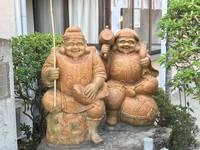 えべっさん、だいこくさん~荒井神社の色々~