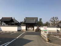 普照山観音寺 in 高砂市荒井町