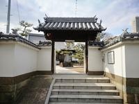 大福寺を訪ねて