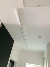 天井吊り下げ式物干し金物