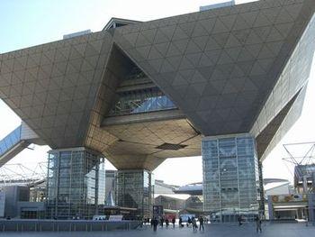中小企業総合展2010 in Tokyo 本日開催!1日目
