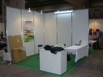 中小企業総合展2010 in Tokyo 明日開催!