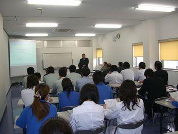 平成23年度 事業計画発表会