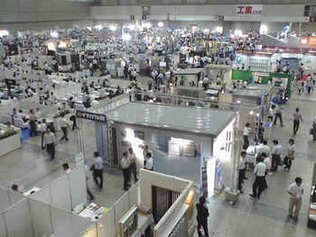 ユアサ商事産業とくらしのグランドフェア2011 出展2日目