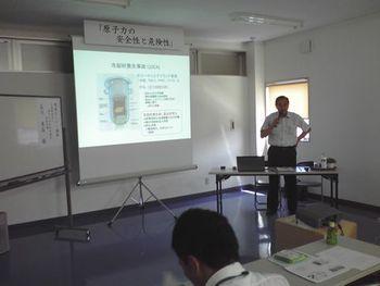 HER環境セミナー2011 大盛況!