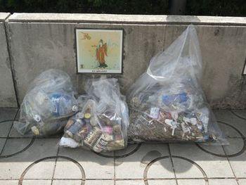 都市環境の日 清掃作業に参加しました!