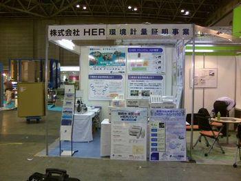 2012NEW環境展 出展準備完了