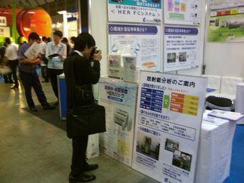 2012NEW環境展 3日目終了