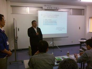 2012環境セミナー 1日目