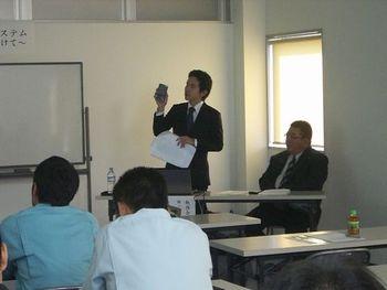HER環境セミナー・勉強会 2日目!