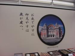 2008姫路菓子博もあと4日となりました