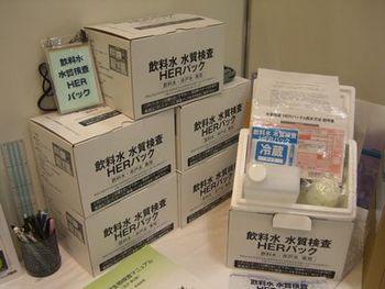中小企業総合展2010 in Tokyo 社長襲来!