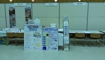 東播磨ビジネスマッチングフェアに出展します