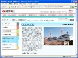 関西最大の発電所を全面改修