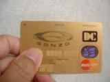 無料クレジットカードも質的競争の時代