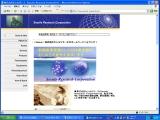 姫路の会社など、フジツボ検出キットを開発