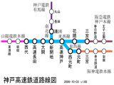 神戸高速鉄道から「神戸通過」鉄道へ