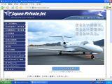 神戸からソウルへ直接飛ぶ方法