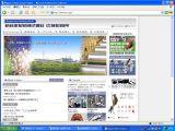 新日鐵広畑、大幅に生産規模拡大