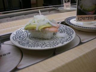 無添「くら寿司」に行きましたρ(^0^* )