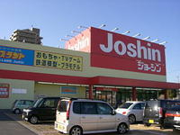 Joshin(ジョーシン)手柄店